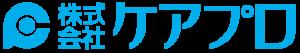 株式会社ケアプロ
