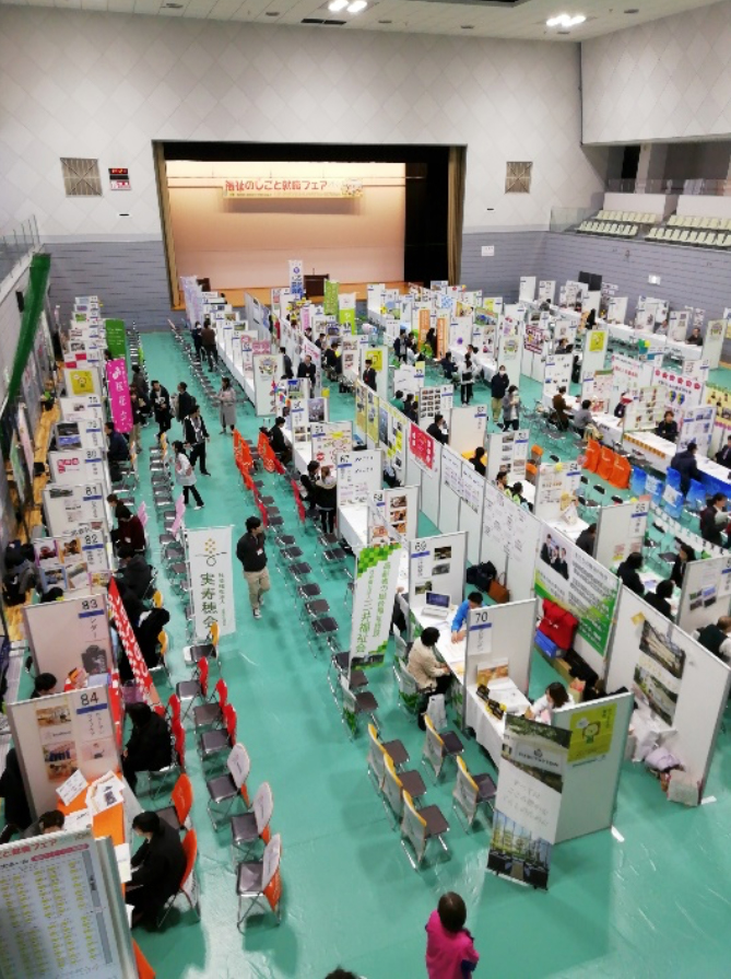 福祉のしごと就職フェア2020 in FUKUOKA