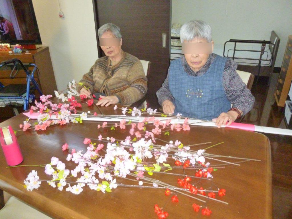 手作りの花見①