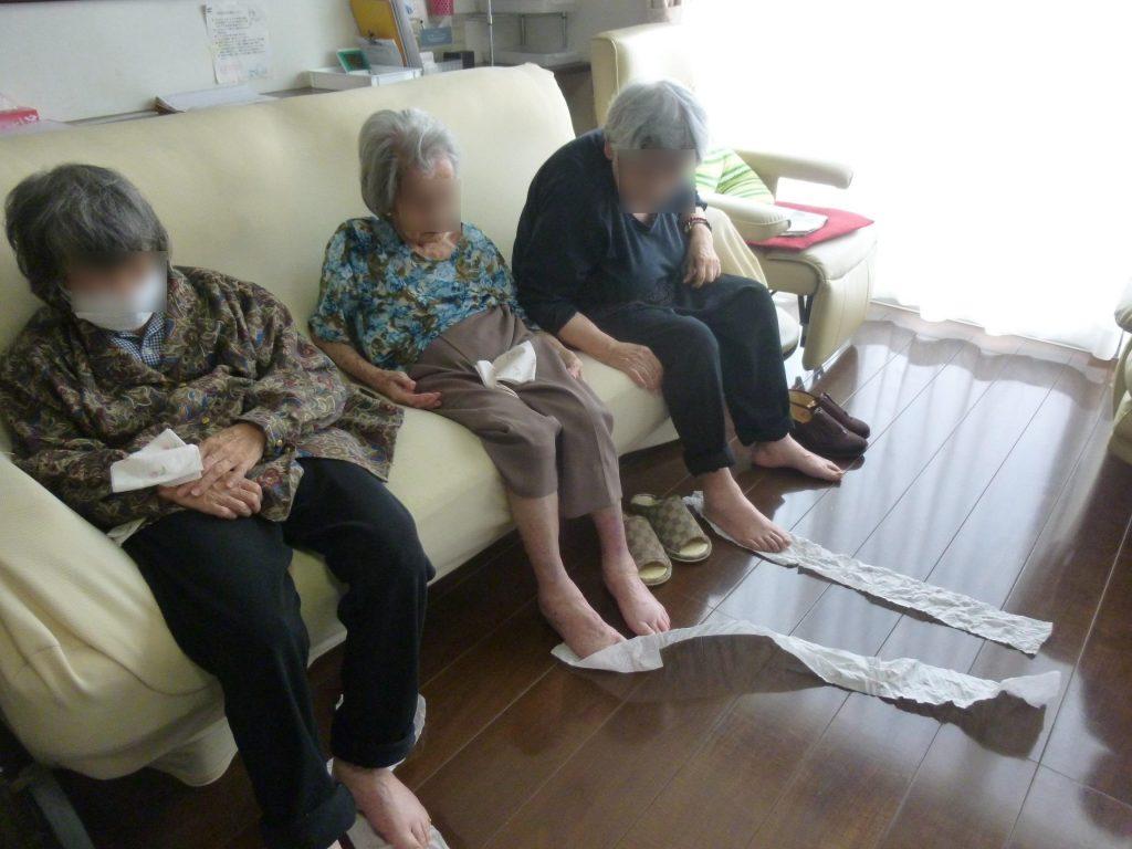 手足の運動