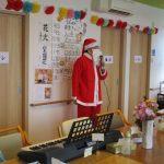 お正月とクリスマス会
